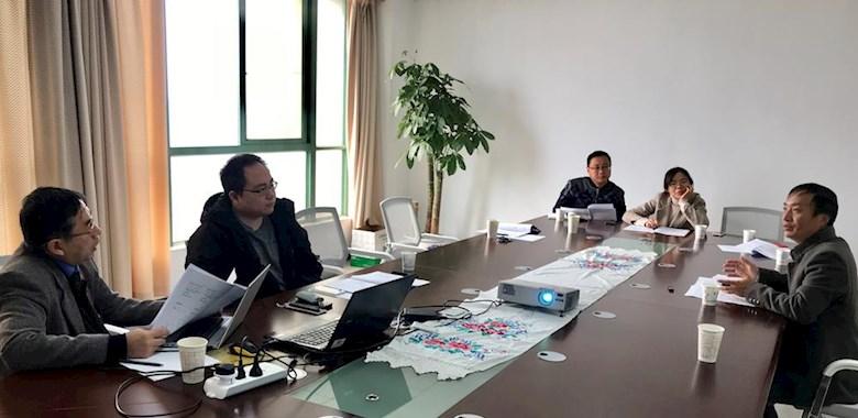 研究院及有关部门领导与姚宇峰教授洽谈合作事项